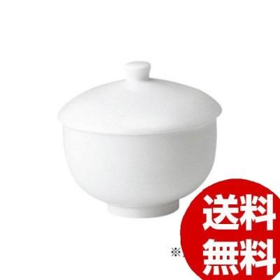 湯飲み NIKKO ニッコー 8.5cm湯呑  蓋   3150-2561