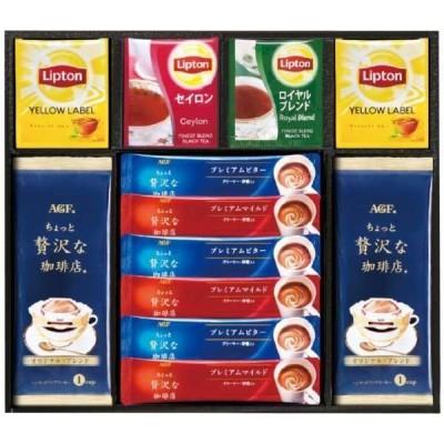 ホワイトデー ギフト 2021 プレゼント AGF&リプトン 珈琲 紅茶セット BD-25S a207624037 コーヒー 飲料