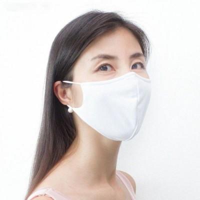 洗える70億人のマスク 大人用 白 3枚入り 2層式(抗菌 マスク 洗える 小さめ サイズ 女性 布 春夏 おしゃれ キッズ 飛沫 感染 予防 対策 効果)