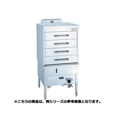 フジマック ガス蒸し器(ドロワータイプ) SBS-3  LPG(プロパンガス)【 メーカー直送/代引不可 】