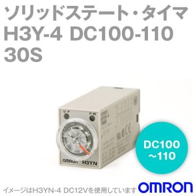 取寄 オムロン(OMRON) H3Y-4 DC100-110 30S ソリッドステート・タイマ プラグイン端子 限時接点4c セット時間範囲1.0s〜30s NN