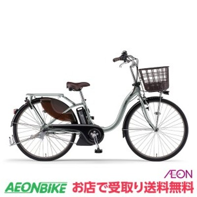 クーポン配布中!ヤマハ PAS ウィズ With 2020年モデル 12.3Ah ピュアシルバー 24型 PA24W YAMAHA 電動 アシスト 自転車 お店受取り限定