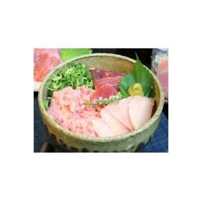 焼津市 ふるさと納税 南 鮪 赤身 ねぎとろ 1.3kg以上 セット マルコ 水産(a14-003)