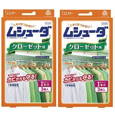 【まとめ買い】 ムシューダ 1年間有効 衣類 防虫剤 クローゼット用 3個入×2個パック