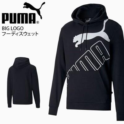 30%OFF プルオーバー パーカー プーマ PUMA メンズ BIG LOGO フーディスウェット 裏毛 トレーナー ビッグロゴ ブラック 黒 583505