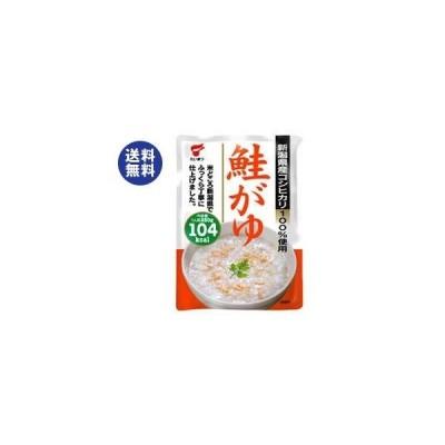 送料無料 たいまつ食品 鮭がゆ 250g×10袋入