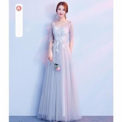 プリンセスライン 着痩せ 素敵 ブライダル 結婚式 大き 6色入 人気 長いワンピース パーティードレス キレイめ 花嫁 ウェディングドレス