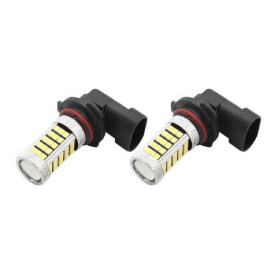 uxcell LEDライト 9006 ホワイト 63 2835 SMD LEDs ドライビング ランニングランプ フォグライトバルブ 2個入り