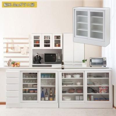 日本製 天然木 桐 カウンター下幅90 引戸式 ホワイト 白 シンプル 国産 代引不可