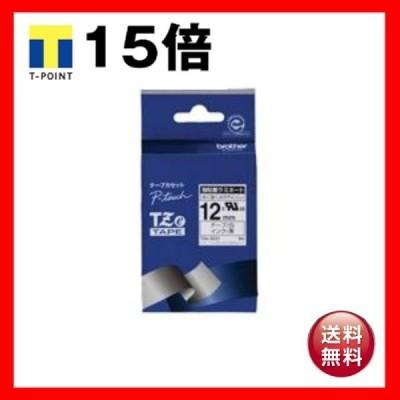 (まとめ)ブラザー工業 強粘着テープTZe-S231白に黒文字 12mm〔×3セット〕