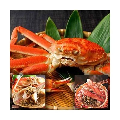 黒帯 ズワイガニ 姿 ボイル ずわいがに姿 天然 本ずわい蟹 良質 かに 味噌 (550gx1枚)