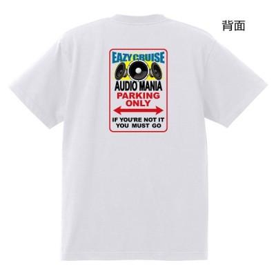 カーショー Tシャツ 【AUDIO MANIA】 Eazy Cruise 白 オーディオ 音圧 重低音 ウーハー