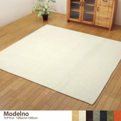 【g132032】【185cm×185cm】 ラグマット ラグ マット 長方形 約2.5畳 リビング 部屋 カーペット 絨毯 オールシーズン 洗濯可 洗える ホ