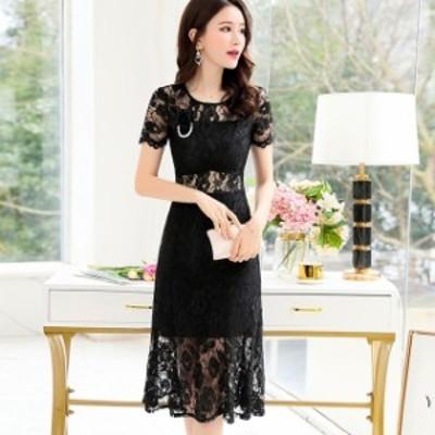 韓国 パーティードレス 結婚式 ロングドレス 袖あり 大きいサイズ ドレス 黒 結婚式 お呼ばれ レース かわいい ロング  パーティードレス