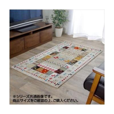 トルコ製 ウィルトン織カーペット ラグ 『イビサ』 アイボリー 約80×140cm 2348209 (APIs)
