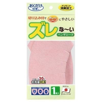 おくだけ吸着 ズレな〜いベンザシート無地 ピンク KA−19 (1組入)