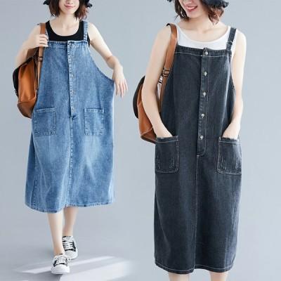 送料無料 サロペット スカート ミディアム丈 Aライン フロントボタン サイドポケット 大きいサイズ