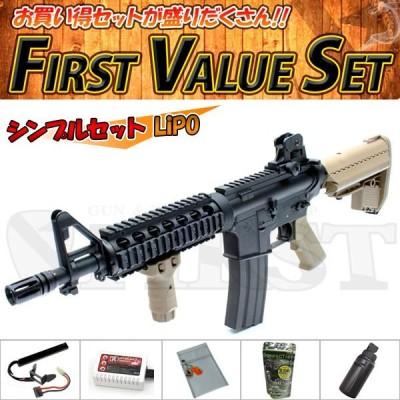 (7点セット品) 東京マルイ 次世代電動ガン M4 CQB-R フラットダークアースモデル シンプルセット エアガン 18歳以上用