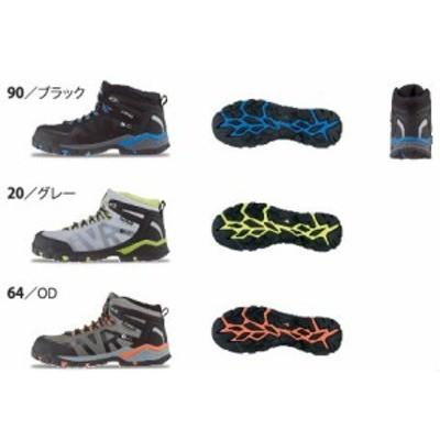 85143 プロスニーカー XEBEC ジーベック 安全靴  23.0~30.0cm ポリエステルツイル