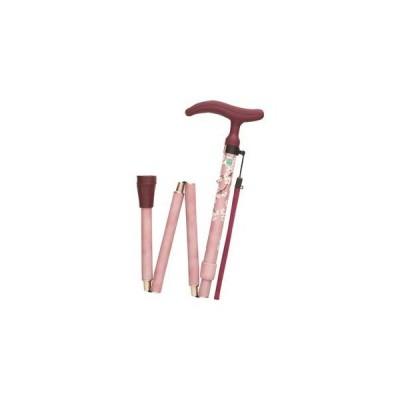 替えゴム付 折りたたみ式 ステッキ/杖 〔桜ピンク〕 対応身長140〜160cm フジホーム アクティブグレース 〔プレゼント ギフト〕