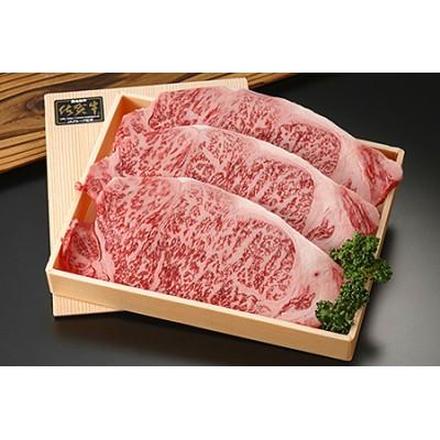 とろける!佐賀牛ロースステーキ(3枚)