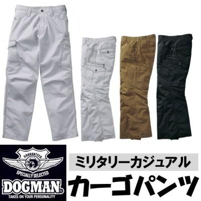 DOGMAN ドッグマン カーゴパンツ ドックマン作業服 作業着 作業ズボンミリタリーカジュアルcs-8175