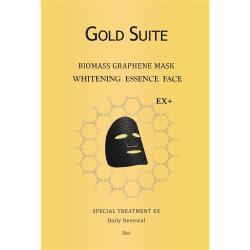 GOLD SUITE 深層撫紋黑科技石墨烯超導面膜-獨