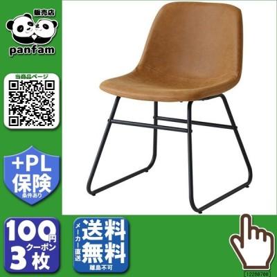送料無料|Vino Chair キャメル CH-3285CA|b03