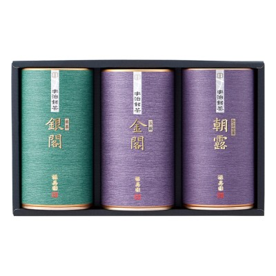 福寿園 〈福寿園〉宇治銘茶詰合せ