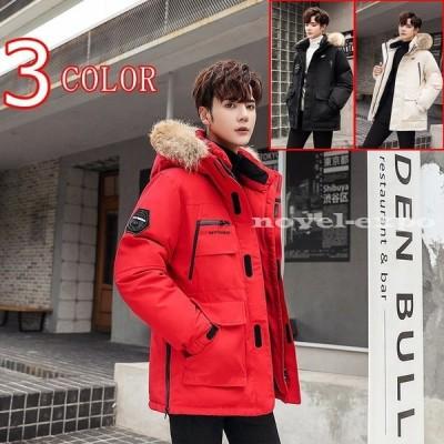 ダウンジャケットダウンコート メンズアウトドアダウンジャケット フード付き 加厚 防寒防風 冬アウター コート 軽量 保温 秋冬 暖かい サイズと色選択可
