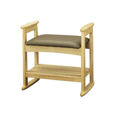 肘付スツール 椅子 チェア リラックス 天然木 W-5H