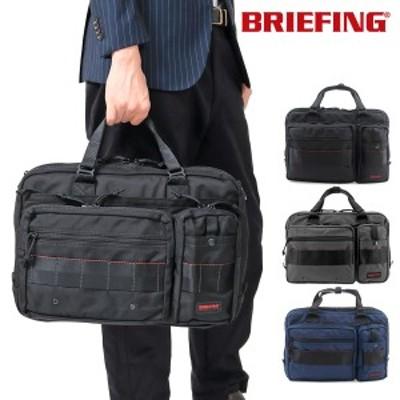 【レビューを書いてポイント+5%】ブリーフィング ブリーフケース USA BRF174219 BRIEFING A4 LINER 2WAY ショルダー ビジネスバッグ ビ