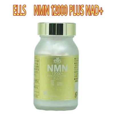 ELLS  NMN 12000 PLUS NAD+(60粒) NMNサプリメント 栄養補助食品