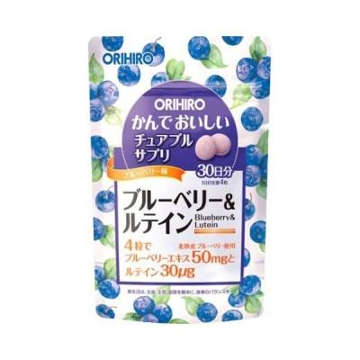 かんでおいしいチュアブルサプリ B&L 120粒/ サプリメント