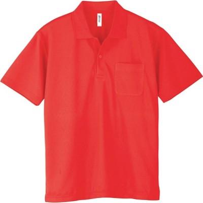 グリマー GLIMMER glimmer 4.4オンスドライポロシャツ ポケット付  00330−AVP SS−LL 00330A ケイコウオレンジ