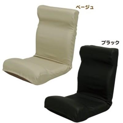 フロアチェア FLO-KN ベージュ・ブラック【送料無料】