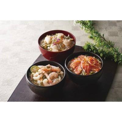 3種の海鮮ぶっかけ丼の素(12食)[A3]