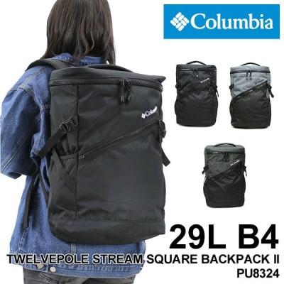 送料無料 Columbia(コロンビア) TWELVEPOLE STREAM SQUARE BACKPACK2 リュック デイパック スクエアリュック 29L B4 レインカバー付き PU8324 メンズ レディース
