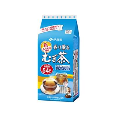 伊藤園 香り薫る むぎ茶 ティーバッグ 54バッグ FC92271