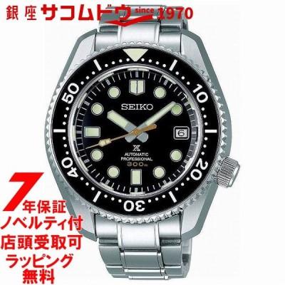 [ノベルティ付き]セイコー プロスペックス SBDX023 腕時計 SEIKO PROSPEX ウォッチ ダイバースキューバ 1968 コアショップ専用 流通限定 自動巻きメンズ