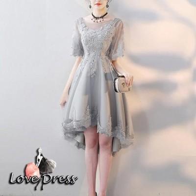 パーティードレス レディース フォーマル 上品 刺繍 五分袖 フィッシュテール 30代 40代 大人女子 エレガント グレー ホワイト レッド ピンク 大きめサイズ