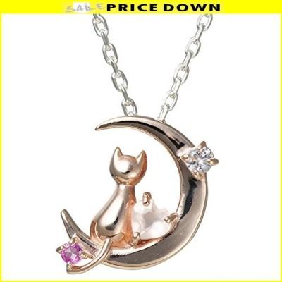 選べる 誕生石 12種類 ネコ 三日月 ピンクシルバー レディース ペンダント ネックレス 誕生日 プレゼント (1月
