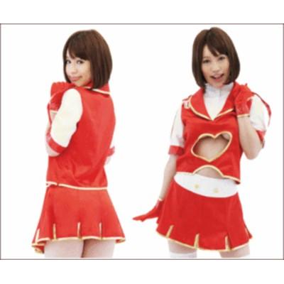 【1 】アイドル(AKIBAハニートラップ)【ハニー】【アイドル】【ダンス】【制服】【衣装】【仮装】【コスプレ】真っ赤なボディ部分にハ