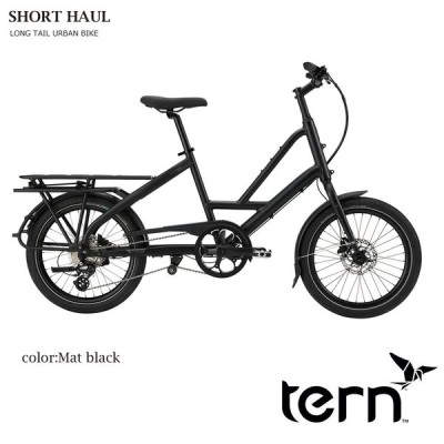 SHORT HAUL(ショートホール)  TERN(ターン)2021モデル Kitt design Lab. 小径車・ミニベロ  送料プランC 23区送料2700円(注文後修正)