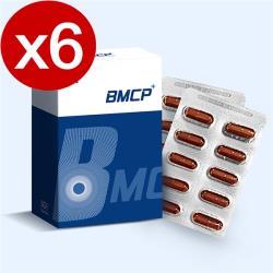 全新BMCP多國專利革命性晶亮升級組(30粒/盒x6盒)