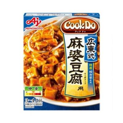 味の素 株式会社 「Cook Do(R)」(中華合わせ調味料)広東式麻婆豆腐用<3?4人前> 中辛(辛さ指数3) 135g×10個セット 【■■】