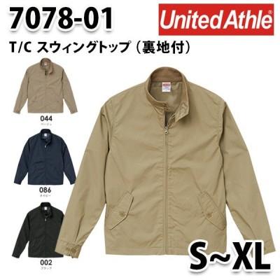 UnitedAthle ユナイテッドアスレ/7078-01/T/CスウィングトップSALEセール