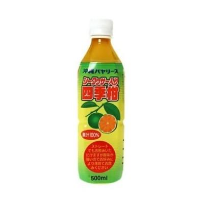 シークヮーサー入り 四季柑 500ml ×2本