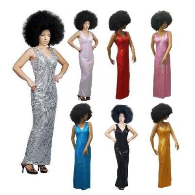 大きめサイズあります ダンス衣装 スパンコール ロングドレス SMサイズ 9号から11号・MLサイズ 11号から13号 7カラー