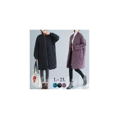 キルティング中綿コート カーディガン  レディース  ロングコート  ロング  ミディアム  カジュアル 軽い 暖かい ゆったり